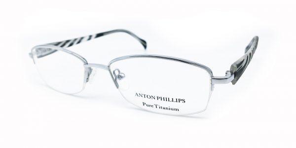 ANTON PHILLIPS - 2012 - SILVER  13